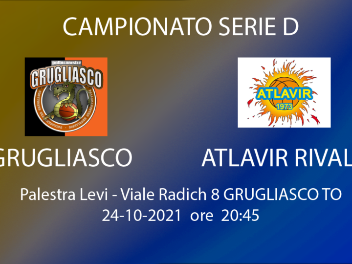 Serie D: Atlavir a Grugliasco